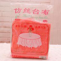 厂家批发仿丝一次性桌布加厚饭店餐饮红白色台布婚庆餐桌布10张装