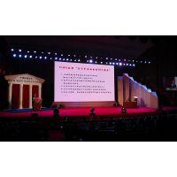 广州萝岗开发区LED大屏幕出租舞台背景搭建灯光音响租赁签到处设计