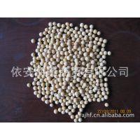 供应黄豆大豆,各种芸豆,奶花芸豆,黑芸豆,白芸豆等。