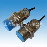 上海杭荣LJ30A3-15-J/DZ接近开关进口芯片生产(图)