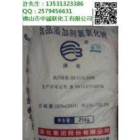 华南地区供应99%片碱、广东供应99%食品级片碱、佛山供应99%工业级片碱