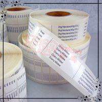 亮白pet标签纸 乳白PET不干胶标签制作 珠光膜不干胶贴纸打印