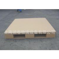 上海涵春包装纸托盘瓦楞纸托盘优质纸托盘