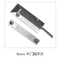 供应防火门监控系统JBF-61S20厂家直销