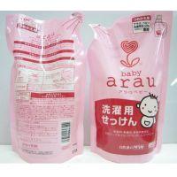 日本母婴用品包税进口清关专线