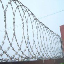 热镀锌刀片刺网 不锈钢刀片刺绳 刀片刺绳护栏网现货供应