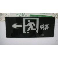 万宁应急灯指定代理商,敏华电器,应急灯指定代理商手机