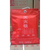 北京灭火毯价格、灭火毯厂家、朝阳灭火毯批发免费送货