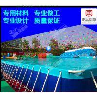 支架水池室外大型水上乐园户外移动式游泳池
