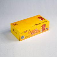 郑州洁良纸业,盒抽厂家,定制盒抽纸,营销型纸巾,车载筒抽,湿巾,手提袋,纸杯等印刷品