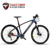 碳纤维山地车TW9100骓特自行车马诺30速油压碟刹山地车