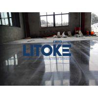 力特克多功能渗透硬化剂 旧地面翻新固化剂 防腐固化地坪 地面起砂处理