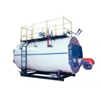 生物质锅炉系列介绍之比传统锅炉优越性介绍