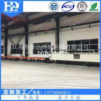 华荣达木材烘干工业烘干远红外隧道式干燥炉厂家直销