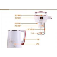 跑江湖会销舞台活动促销产品九阳五谷豆浆机 质量保证一年换新机