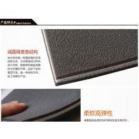 橡胶减震垫特性特点