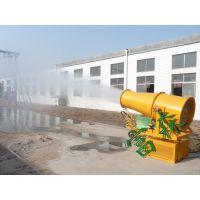 供应富森济南FS-200B风送式雾炮喷雾机厂家