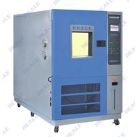 海宁高低温试验箱瑞尔RTS-100