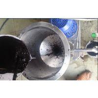SGN/思峻 GMD2000水煤浆湿法研磨机