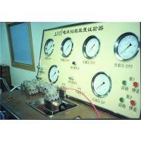 电液伺服阀,电液伺服阀试验台,伟航电液(多图)