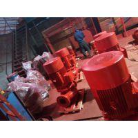 江洋 水泵专家 ISG型单极 铸铁管道离心泵 XBD3.2/55.6