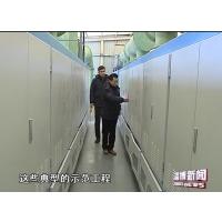 派力迪DDBD低温等离子体造纸行业废气处理设备
