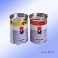 德国Marabu玛莱宝GL油墨总代理 3C玻璃油墨印刷专家