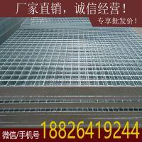 【广东】厂家现货销下水道格栅板 水沟道盖板篦子 镀锌钢格板