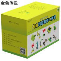 科普实验11件套(盒装版) 少年宫手工材料DIY科学实验器材演示 盒装版本