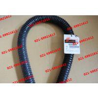 供应乐山英格索兰螺杆压缩机高压软管42856526