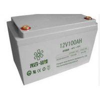 光合蓄电池GH100-12 UPS电瓶12V100AH