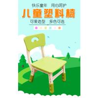 幼儿园塑料椅子 苹果造型椅 幼儿椅子