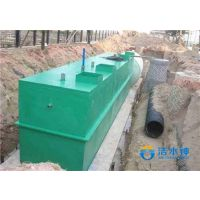 污水处理设备,宿州污水处理,江苏洁水神(在线咨询)