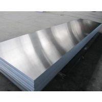 NiCr8020铜合金 NiCr6015材料 茂腾金属材料