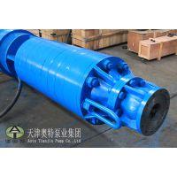 安全防爆自平衡矿用潜水泵那个厂家生产工期短-奥特泵业竭诚为您服务
