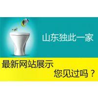 企业宣传推广,选择山东麟轩文化