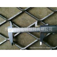 供应高空作业脚踩用钢板网规格:孔50X85,板厚5X5