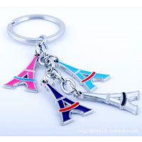 创意礼品钥匙扣 埃菲尔铁塔钥匙扣 汽车钥匙扣 韩国包包挂件