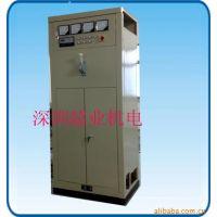 热卖补偿装置电容柜 动态补偿电容柜 超业机电专业设计,按图报价