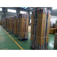 【厂家直销】YYQ系列液体电阻起动器 液态水电阻启动器 水阻柜