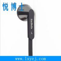 地摊热销 新款4.2毫米宽面条手机耳机 带麦通话 入耳式重低音耳机