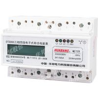 HUABANG 三相三线液晶互感式电表100v 380v 导轨式导轨电表