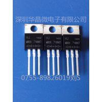 二极管厂家/肖特基深圳总代理商华晶微电子/MBR10100F/TO-220AB