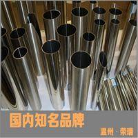 厂家直销!专业定制   高品质不锈钢异形管 TP321异形管  可定制