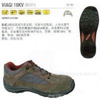 代尔塔301211电工鞋 10KV绝缘安全鞋 绝缘鞋 10000V绝缘鞋