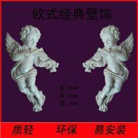 欧式天使壁挂/创意家居墙面树脂工艺品/壁炉墙壁装饰品挂件批发