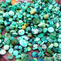 无优化原矿 天然绿松石盘珠 打磨半成行原石 星月菩提隔珠配珠