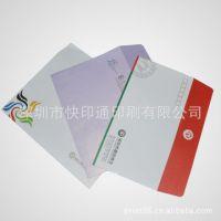 信封印刷厂家优质供应 高档精美信封印刷