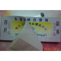 武汉艺云厂家专业提供门票印刷