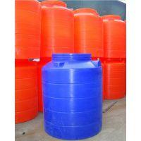 200l 塑料桶 塑胶容器 塑料制品厂全国直销